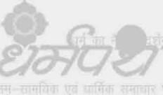 दिल्ली : पर्यावरण अनुकूल ई-वाहन मेला शुरू