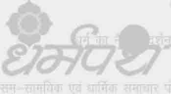 भाजपा सत्ता में आई तो बदले की राजनीति नहीं होगी : धूमल (साक्षात्कार)