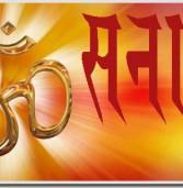 हिन्दू धर्म : एक जीवन दर्शन, ना कि एक विचारधारा