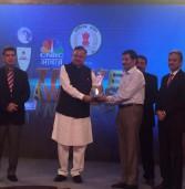 मप्र पर्यटन विकास निगम को मिला राष्ट्रीय पुरस्कार