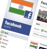 फेसबुक जंगल में वटवृक्ष से लेकर रेंड़ तक