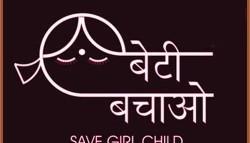 कलात्मक राखी में 'बेटी है तो कल है' का संदेश