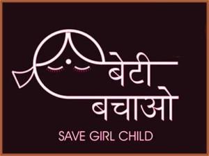Slogans-On-Save-Girl-Poster-on-Beti-Bachao-Abhiyan
