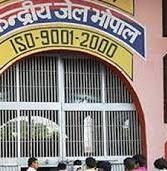 भोपाल जेल प्रहरियों में अभी भी नहीं खौफ-पैसे ले भेज रहे प्रतिबंधित सामग्री