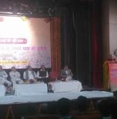 हिंदी विश्वविद्यालय के कुलपति छीपा जी ने किया हिंदी पर अत्याचार