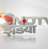 NDTV चैनल पर प्रतिबन्ध क्यों ?