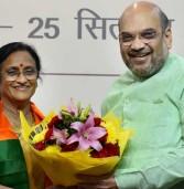 कांग्रेस में आसमान पर थीं-भाजपा में कोई नहीं पूछ रहा रीता बहुगुणा को
