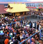 सबरीमाला मंदिर में महिलाओं का प्रवेश वर्जित-केरल सरकार