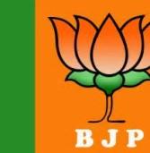 छतरपुर भाजपा युवा मोर्चा अध्यक्ष चयन से नाराज कार्यकर्ता