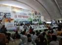 मप्र:सिंधिया की अगुवाई में चुनाव लड़ेगी कांग्रेस,दिग्विजय सिंह ने मंच से की घोषणा