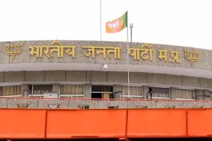 MP-BJP-HQ-1