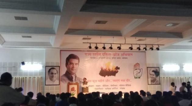 मप्र:कांग्रेस की चुनावी तैयारी…अपनी और पार्टी की विश्वसनीयता बना कर रखो-बोले बावरिया
