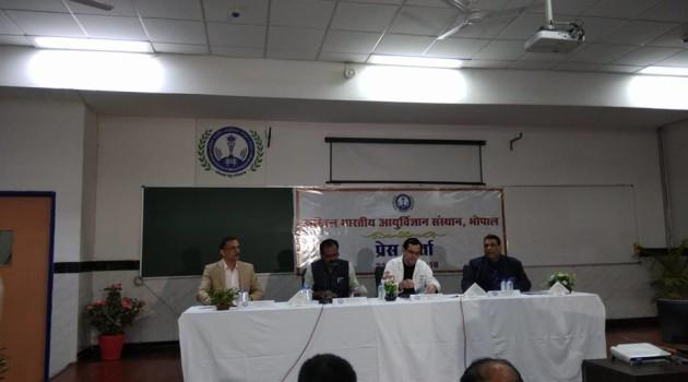 भोपाल एम्स प्रबंधन: दागी अधिकारी को सांसद क साथ मंच पर बैठाया