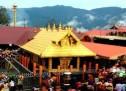 सबरीमाला मंदिर श्रद्धालुओं के लिए बंद रहेगा
