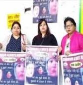 बुंदेलखंड में कन्या भ्रूणहत्या के खिलाफ महिलाएं आगे आईं