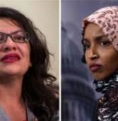 अमरीका की दो मुसलमान महिला सांसदों के प्रवेश पर इज़राइल ने लगाया प्रतिबंध