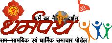 dharmpath.com