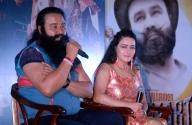 राम-रहीम और हनीप्रीत की मुलाक़ात चाहती है हरियाणा सरकार